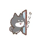 動く!もふ柴-黒-(個別スタンプ:17)