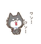 動く!もふ柴-黒-(個別スタンプ:20)