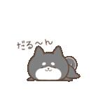 動く!もふ柴-黒-(個別スタンプ:22)