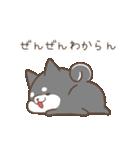 動く!もふ柴-黒-(個別スタンプ:23)