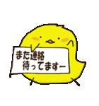 出会いと別れ!! 春に使える便利スタンプ(個別スタンプ:05)