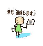 出会いと別れ!! 春に使える便利スタンプ(個別スタンプ:08)