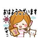 ♦かずこ専用スタンプ♦③無難に使えるセット(個別スタンプ:01)