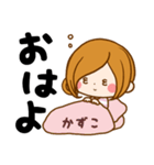 ♦かずこ専用スタンプ♦③無難に使えるセット(個別スタンプ:03)