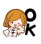 ♦かずこ専用スタンプ♦③無難に使えるセット(個別スタンプ:12)