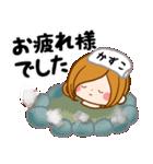 ♦かずこ専用スタンプ♦③無難に使えるセット(個別スタンプ:20)