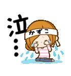 ♦かずこ専用スタンプ♦③無難に使えるセット(個別スタンプ:33)