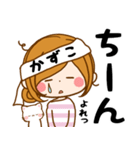 ♦かずこ専用スタンプ♦③無難に使えるセット(個別スタンプ:35)