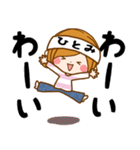♦ひとみ専用スタンプ♦③無難に使えるセット(個別スタンプ:08)