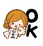 ♦ひとみ専用スタンプ♦③無難に使えるセット(個別スタンプ:12)