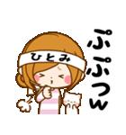 ♦ひとみ専用スタンプ♦③無難に使えるセット(個別スタンプ:31)