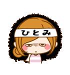 ♦ひとみ専用スタンプ♦③無難に使えるセット(個別スタンプ:34)