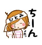♦ひとみ専用スタンプ♦③無難に使えるセット(個別スタンプ:35)