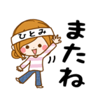 ♦ひとみ専用スタンプ♦③無難に使えるセット(個別スタンプ:37)