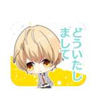 「スタレボ☆彡」第1弾(個別スタンプ:05)