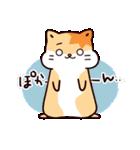 「スタレボ☆彡」第1弾(個別スタンプ:25)