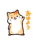 「スタレボ☆彡」第1弾(個別スタンプ:31)