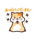 「スタレボ☆彡」第1弾(個別スタンプ:33)
