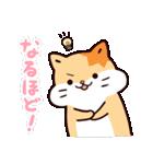 「スタレボ☆彡」第1弾(個別スタンプ:39)