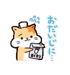 「スタレボ☆彡」第1弾(個別スタンプ:40)