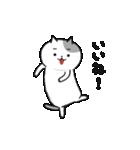 すさまじく動く★くねくねこ(個別スタンプ:01)