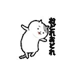 すさまじく動く★くねくねこ(個別スタンプ:02)