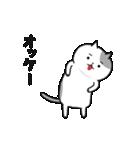 すさまじく動く★くねくねこ(個別スタンプ:03)