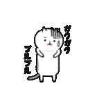 すさまじく動く★くねくねこ(個別スタンプ:04)