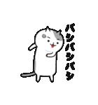 すさまじく動く★くねくねこ(個別スタンプ:05)