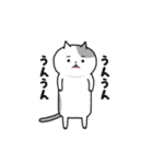 すさまじく動く★くねくねこ(個別スタンプ:07)