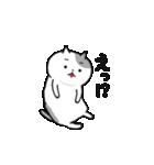 すさまじく動く★くねくねこ(個別スタンプ:08)