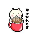 ぷっくりねこちゃん(個別スタンプ:01)