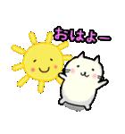 ぷっくりねこちゃん(個別スタンプ:02)