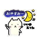ぷっくりねこちゃん(個別スタンプ:03)