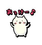 ぷっくりねこちゃん(個別スタンプ:04)