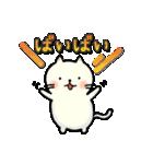 ぷっくりねこちゃん(個別スタンプ:05)