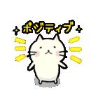 ぷっくりねこちゃん(個別スタンプ:06)