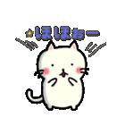 ぷっくりねこちゃん(個別スタンプ:08)