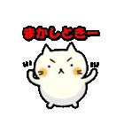 ぷっくりねこちゃん(個別スタンプ:09)