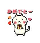 ぷっくりねこちゃん(個別スタンプ:10)