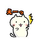 ぷっくりねこちゃん(個別スタンプ:11)