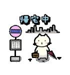 ぷっくりねこちゃん(個別スタンプ:13)