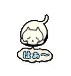 ぷっくりねこちゃん(個別スタンプ:15)