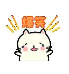 ぷっくりねこちゃん(個別スタンプ:18)