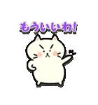 ぷっくりねこちゃん(個別スタンプ:21)