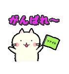 ぷっくりねこちゃん(個別スタンプ:22)
