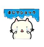 ぷっくりねこちゃん(個別スタンプ:25)