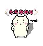 ぷっくりねこちゃん(個別スタンプ:26)
