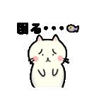 ぷっくりねこちゃん(個別スタンプ:27)