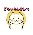 ぷっくりねこちゃん(個別スタンプ:28)